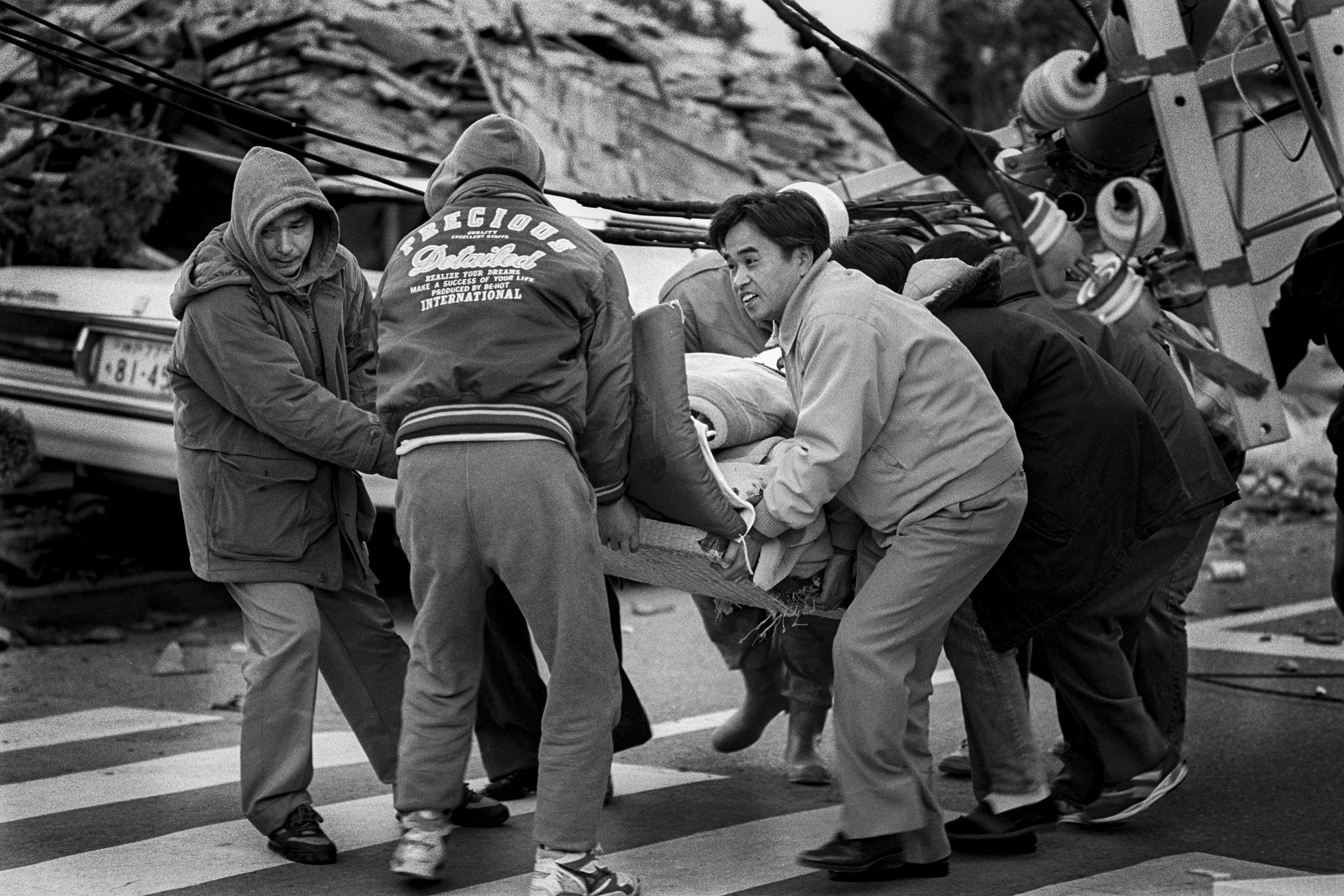 Great Hanshin Awaji Earthquake 17.01.1995